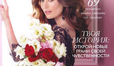 Орифлейм Россия каталог