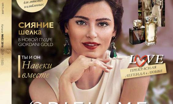 Косметика орифлейм новый каталог